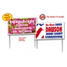 """YARD SIGN 16"""" x 26"""" DOUBLE SIDED"""